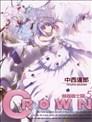 CROWN~剑皇骑士团~