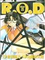 R.O.D:READ OR DIE
