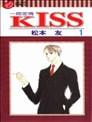 KISS一吻定情