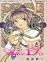 Alice19th