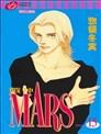 MARS-战神-