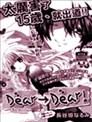 Dear-Dear