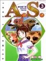 A.S.野性第六感